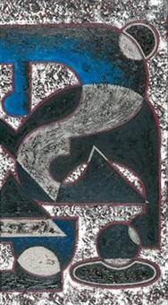 ohne titel (triptych) by sonia lixl