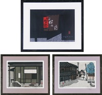 ancient city; tea house exterior; tea house with red banner (3 works) by kiyoshi saito