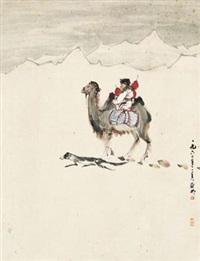 塞北风情 by ya ming