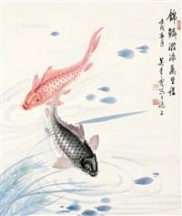 锦鲤 镜片 纸本 by wu qingxia