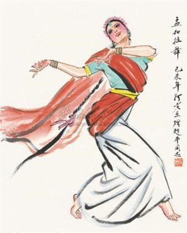 孟加拉舞 figure by a lao