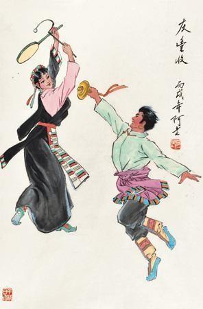 庆丰收 by a lao
