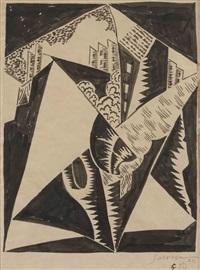 sans titre (paysage cubiste) by léopold survage