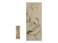goose by shohaku