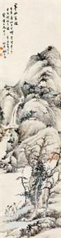 寒林策杖 屏轴 设色纸本 by yao shuping