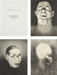thanatophanies (portfolio of 30) by on kawara