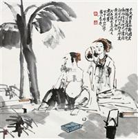 品茗图 by ma weiding