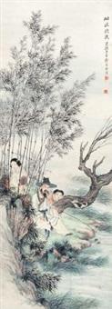 烟波钓徒 by xu ju'an