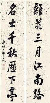 书法对联 立轴 水墨纸本 (couplet) by xu shichang