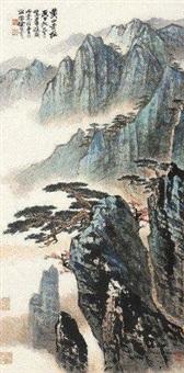 黄山奇松 by xu shaoqing
