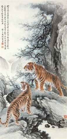 山君图 tiger by ma dai