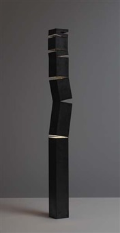 tertiaire floor lamp by jacques mizrahi