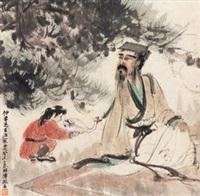 羲之戏鹅图 by fu baoshi