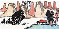 山水图(二) by jiang guohua
