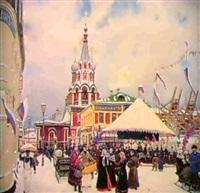 fete d'hiver a moscou by sergei smirnov