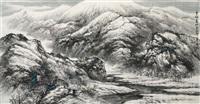 玉琢青山 by ren qingxin