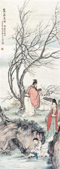 髯苏爱砚 by xu ju'an