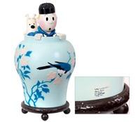 pigeon : tintin en kimono et milou dans la jarre by hergé