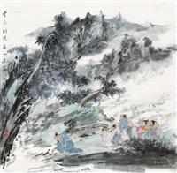 山水人物 镜片 设色纸本 by gu ping