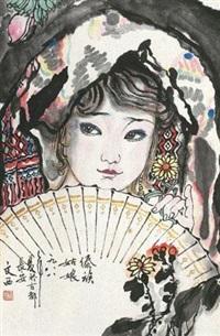 傣族姑娘 by liu wenxi