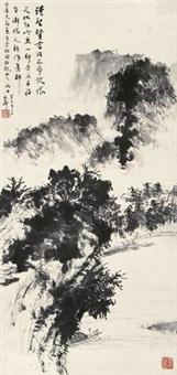 山水 by liu yantao