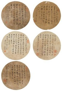 行书 (calligraphy) (5 works) by liang dingfen