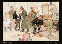 the victors by vladimir fedorovich kadulin