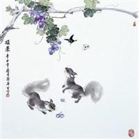 硕果 by tu xusheng