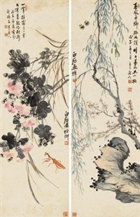 花卉草虫 (flowers and insect) (in 2 parts) by chen banding and qi baishi