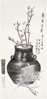 梅竹双清 by fang ruo and huang binhong