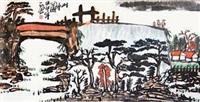 山水图(一) by jiang guohua