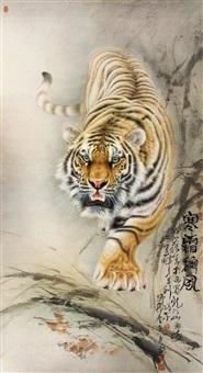 beast by liu guangxian