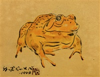 青蛙 (frog) by liu chiwei
