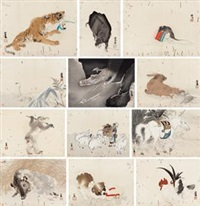 十二生肖图 (the twelve animals) (album of 12) by qi feng