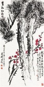 青松红梅 镜片 设色纸本 by lin ximing