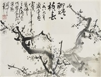 ink plum blossoms by guan shanyue