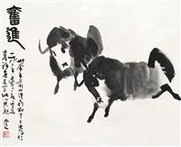 吴作人(1908-1997) 奋进 by wu zuoren