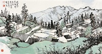 武夷山小景 by lin rongsheng