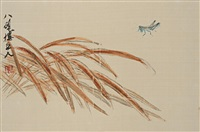 grasshopper and reeds by qi baishi
