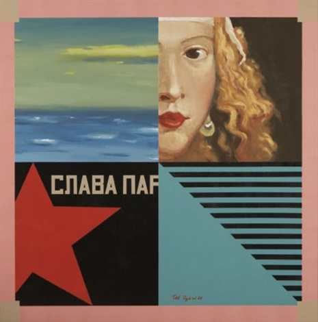 untitled by ivan chujkov