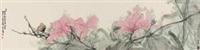 花蝶图 镜心 纸本 by liang yu