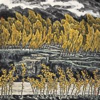 landscape by liang rujie