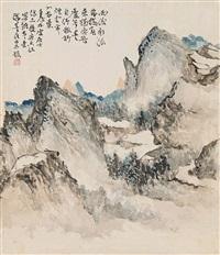 山居图 by xu wenjing