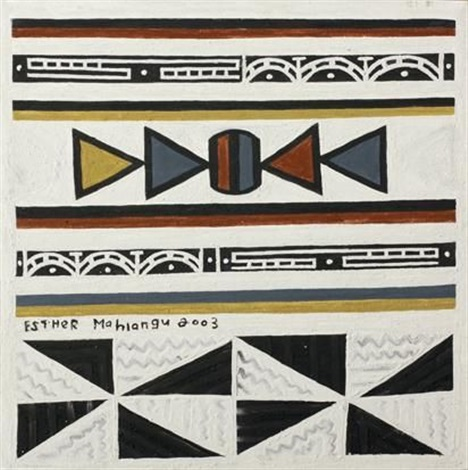 an ndebele design by esther mahlangu