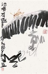 池塘有趣 by jiang guohua