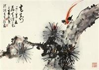 高寿图 by huang leisheng