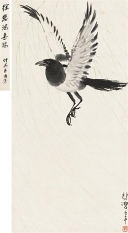 喜从天降 flying magpies by xu beihong