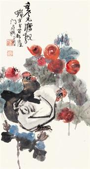 大吉图 立轴 纸本 by cheng shifa