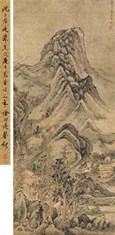 山谿幽居 by shen shichong