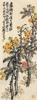 夏熟 by zhao yunhe